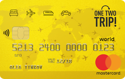 Кредитная карта Тинькофф OneTwoTrip