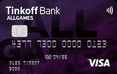 Кредитная карта All Games