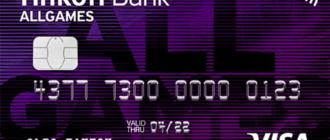 Дебетовая карта Tinkoff All Games